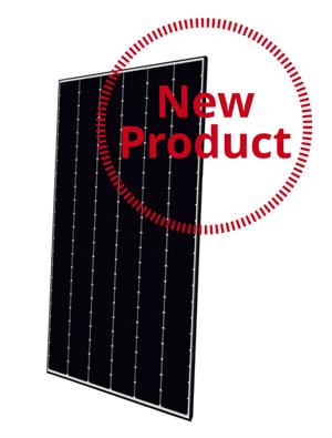 Canadian Solar HiDM Panels
