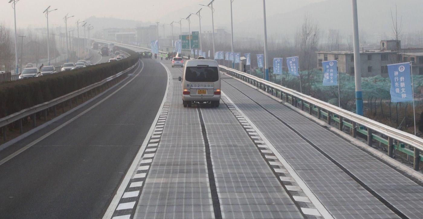 China Solar Roadway.jpg